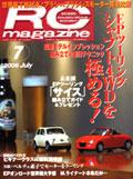 RC MAGAZINE ( 06/7月號 )