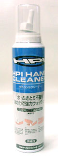 HPI 乾洗手噴劑
