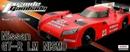 ABC 40502 GRANDE GAMBADO 1/10 電動前驅房車ARR(NISMO GT-R LM  車殼)