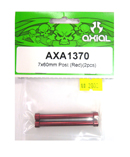 AXIAL AXA1370 鋁合金延伸柱(紅色7X60mm)