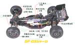 DF-03維修零件區