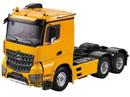 海格力士 HH-140427 1/14 3363 三軸電動拖車頭套件