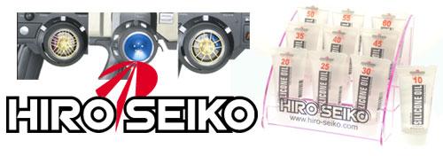 HIRO SEIKO 商品系列