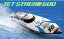 KYOSHO 40132T2 Jet Stream 600 Type2 流線號無刷電動快艇