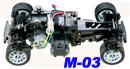 M-03維修零件區