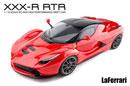 MST 531106 XXX-R 1/10 軸傳電動競速房車RTR (LaFerrari 超跑車殼)