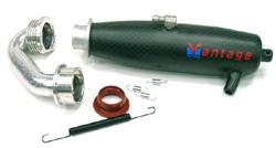 VANTAGE 12級碳纖加速管(軸傳車用)