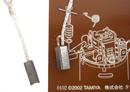 TAMIYA 銅頭清潔用碳刷(標準型/直立式)