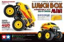 TAMIYA 57409 COMICAL WHEELIE LUNCH BOX MINI 電動趣味小大腳車套件(SW-01)