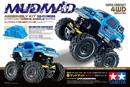 TAMIYA 57412 MUDMAD 電動趣味小大腳車套件(SW-01 CHASSIS)