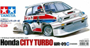 TAMIYA 58611 Honda City Turbo 1/10二驅威利電動房車(WR-02C)