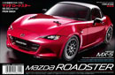 TAMIYA 58624 MAZDA MX-5 1/10 MINI 房車套件(M-05 CHASSIS)