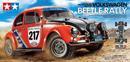 TAMIYA 58650 Volkswagen Beetle Rally 福斯拉力金龜(MF-01X)