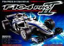TAMIYA 58652 F104 PRO 2 1/10 電動F1平跑車套件(附2017車殼)