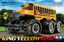 TAMIYA 58653 田宮 KingYellow 6x6 6驅大腳車(G6-01)