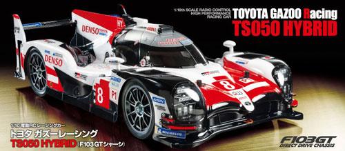 TAMIYA 58665 TOYOTA GAZOO Racing TS050 HYBRID 1/10 二驅電動平跑車套件(F103GT)