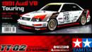 TAMIYA 58682  1991 Audi V8 Touring 1/10 四驅電動房車套件 (TT-02 CHASSIS)