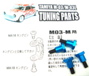 TECH RACING M03M 鋁合金輕量大王銷螺絲