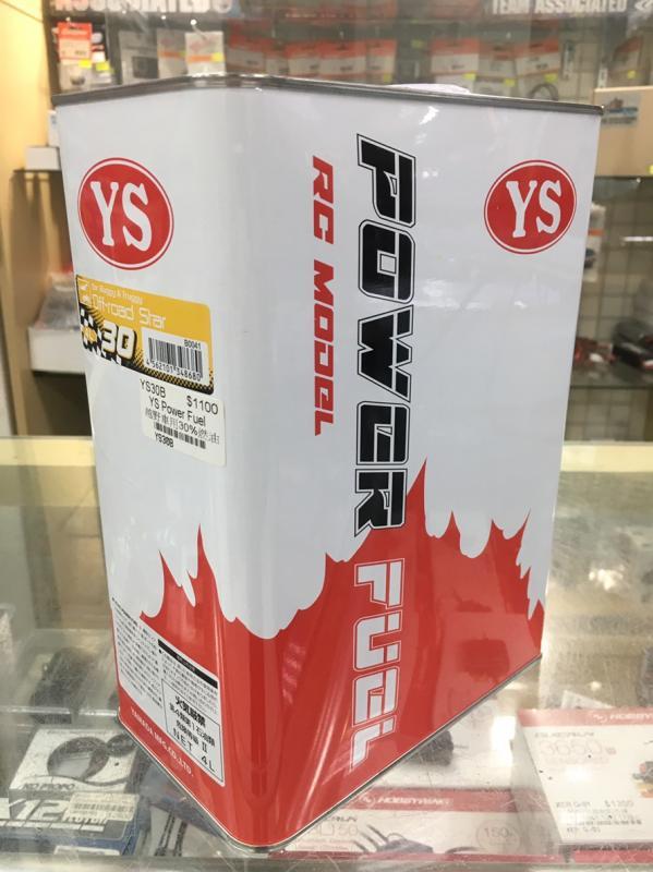 YS POWER FUEL 30% 越野車用油